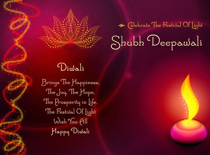 Diwali messages diwali wisheshappy diwali messagesmessages for diwali greeting m4hsunfo Gallery