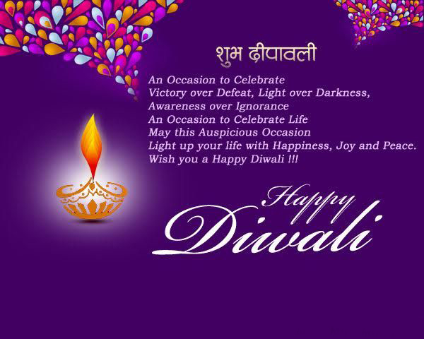 Diwali messages diwali wisheshappy diwali messagesmessages for diwali greeting diwali greeting design diwali greetings m4hsunfo