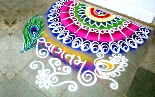 Corner Rangoli Design Border Rangoli Designs Diwalifestival